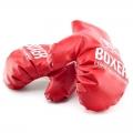 Купить Все для бокса