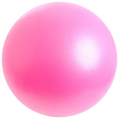 Мяч для йоги, 25 см, 100 г, цвет розовый