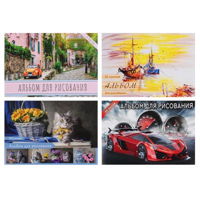 ClipStudio Альбом для рисования A4 20л., офсет 100г/м2, обл.картон 240 г/м2, скрепка, 4 диз.