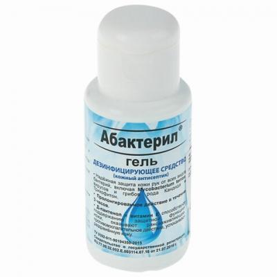 Антисептик-гель для рук спиртосодержащий (60%) 50мл АБАКТЕРИЛ-ГЕЛЬ, дезинфицирующий, флип-топ, ГАА-004