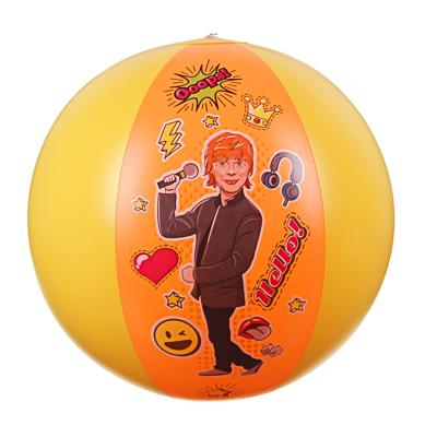 SILAPRO Счастливчик Мяч надувной, 48см, ПВХ, 0,18мм