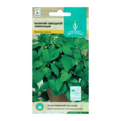"""Семена Базилик """"Лимонный"""", скороспелый, зеленолистный, до 50 см, вкус лимона, 0,1г"""