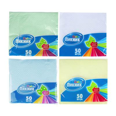 Салфетки бумажные Пикник 50шт, однослойные, 24х24см, белые/цветные, п/у