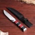 Ножи и ножны
