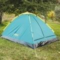 Купить Палатки и спальники