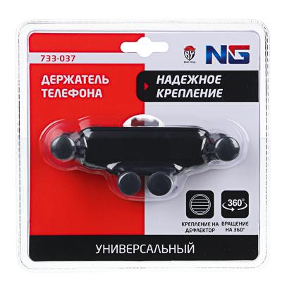 NG Держатель телефона на дефлектор, универсальный размер, гравитационный, пластик
