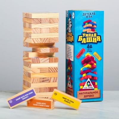 Падающая башня «Для умников и умниц» с фантами, 54 бруска