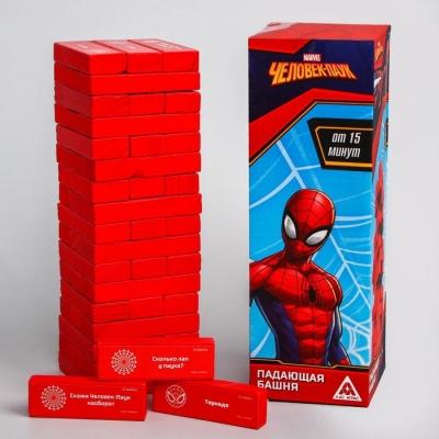 """Игра Падающая башня """"Для настоящих героев"""", Человек-паук, 54 бруска"""