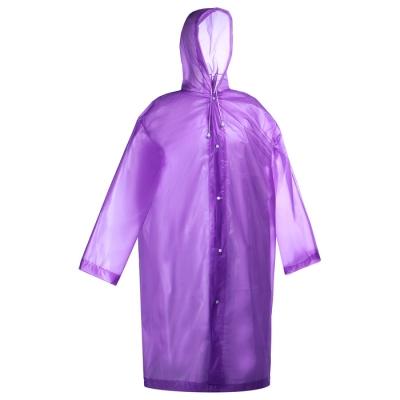 Дождевик-плащ взрослый размер 46-48, цвет фиолетовый