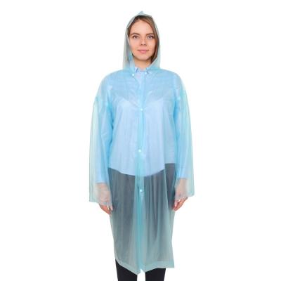 Дождевик-плащ взрослый, универсальный, цвет голубой