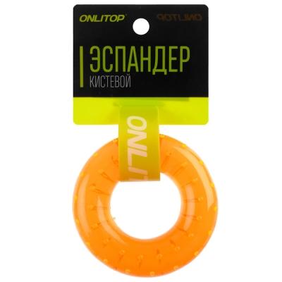 Эспандер кистевой 7 см, нагрузка 20 кг, цвета МИКС