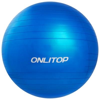 Фитбол, ONLITOP, d=55 см, 600 г, цвета МИКС