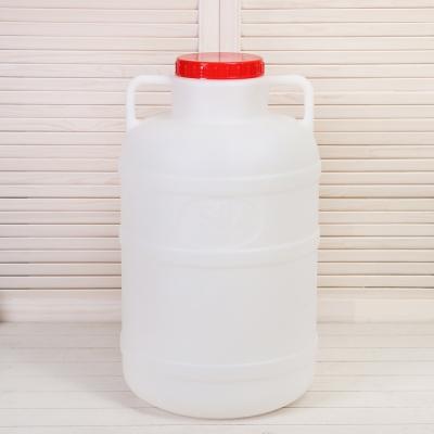 Фляга-бочка пищевая, 50 л, белая