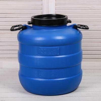 Фляга пищевая, 30 л, горловина 18.5 см, синяя