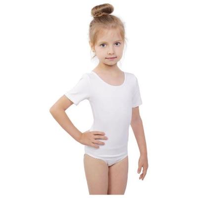 Купальник гимнастический, с коротким рукавом,, цвет белый