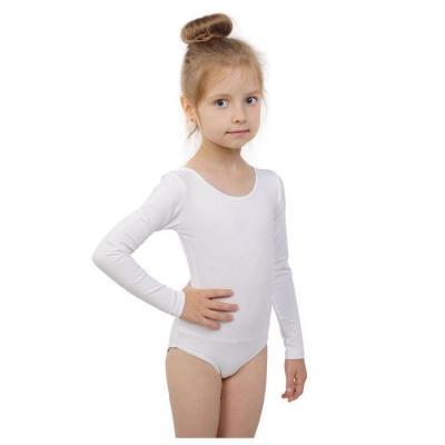 Купальник гимнастический, с длинным рукавом,, цвет белый