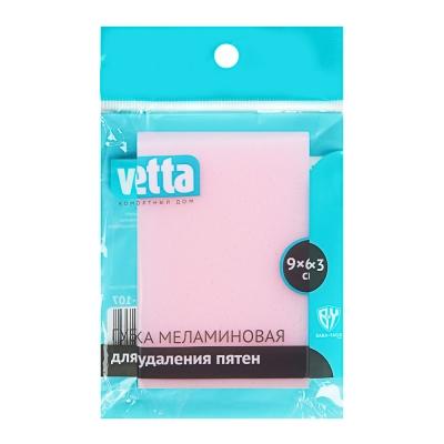 VETTA Губка для удаления пятен, розовая, меламин, 9х6х3см