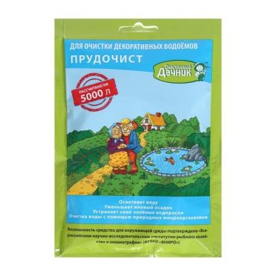 """Биологическое средство для чистки декоративных прудов и фонтанов """"Прудочист"""", 90 гр"""