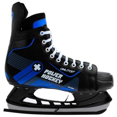 Коньки хоккейные 225L, размер 44