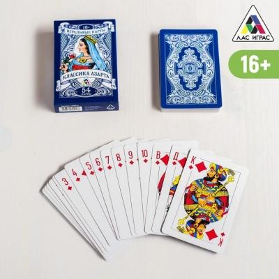 Игральные карты «Классика азарта», 54 карты