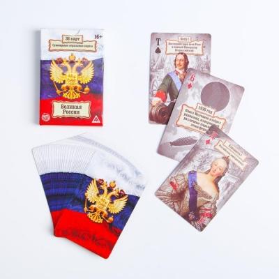 Игральные карты «Великая Россия», 36 карт