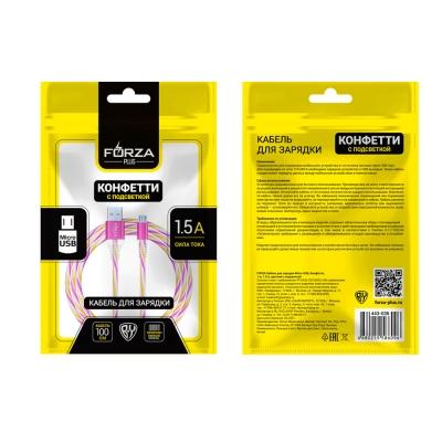 FORZA Кабель для зарядки Micro USB, 1м, 1,5А, цветной с подсветкой, пластик