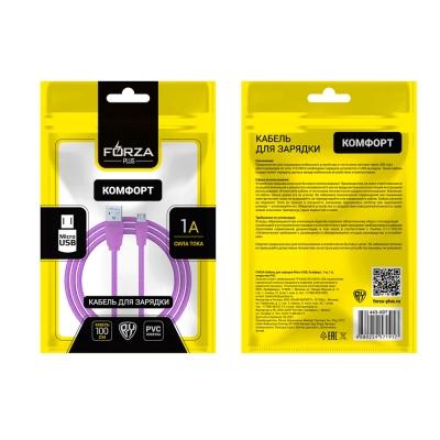 FORZA Кабель для зарядки Micro USB, 1м, 1A, пластиковый, 5 цветов