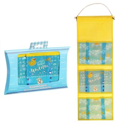 """Кармашки подвесные пластиковые в подарочной упаковке """"Наш малыш"""", 3 отделения"""