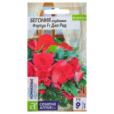 "Семена комнатных цветов Бегония Фортун ""Дип Ред"" клубневая, Мн, цп, 5 шт."