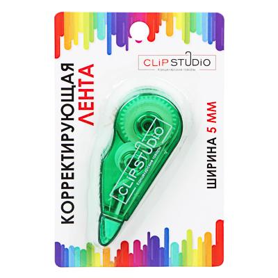 ClipStudio Корректирующая лента 5мм, пластик