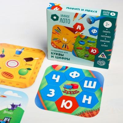 Развивающая игра «Умное лото. Буквы и цифры»
