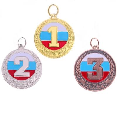 """Медаль призовая 072 """"3 место"""""""