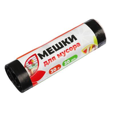 Мешки для мусора 30л, 20шт, 6 микрон