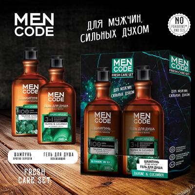 Набор подарочный мужской MEN CODE FRESH CARE SET (Гель для душа 300 мл + Шампунь для волос 300 мл)