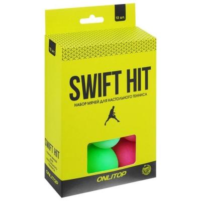 Мяч для настольного тенниса 40 мм, набор 12 шт., цвета МИКС