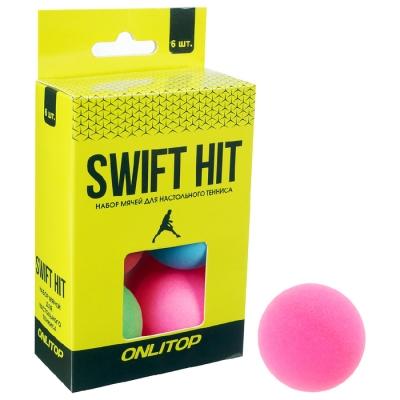 Мяч для настольного тенниса 40 мм, набор 6 шт., цвета МИКС