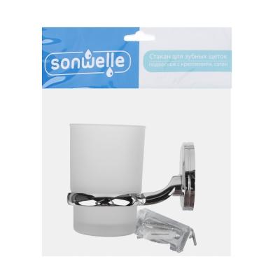 SonWelle Стакан для зубных щеток подвесной с креплением сатин