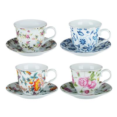 Весенний аромат Набор чайный 2 пр., 220мл, 14см, фарфор, 4 дизайна