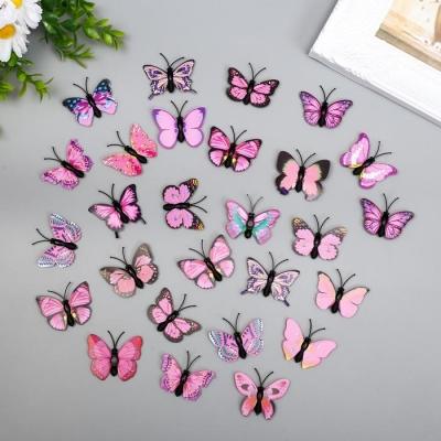 """Магнит пластик """"Бабочка одинарные крылышки светло-розовые"""" 4,5 см"""
