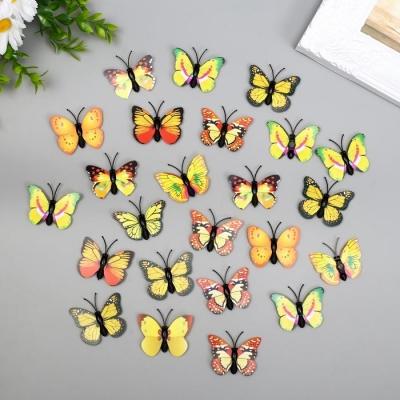 """Магнит пластик """"Бабочка одинарные крылышки жёлтые"""" 4,5 см"""
