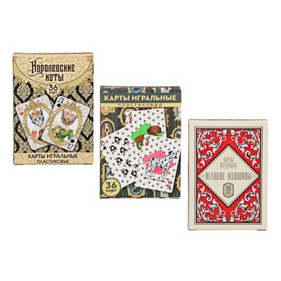 LADECOR Карты игральные пластиковые, 6,3х8,8см, 36 шт, 3 дизайна (538-080, 538-079, 538-081)
