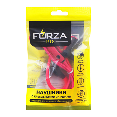 FORZA Наушники внутриканальные проводные с креплением за ухо, цветные, 120см, микрофон, пластик