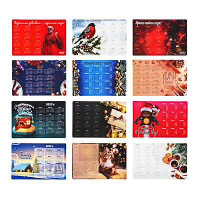 """СНОУ БУМ Календарь-магнит на холодильник """"Новогодний"""", 15х10см, бумага, винил, 12 дизайнов ГЦ, 2022"""