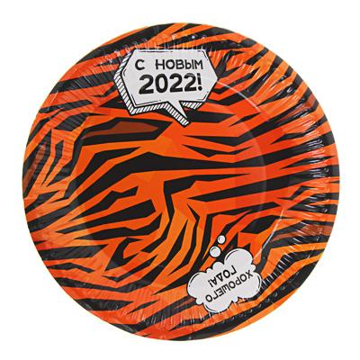 СНОУ БУМ Набор бумажных тарелок 6шт, d18см, 2022, дизайн 3