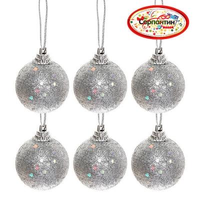 """Новогодние шары 4 см (набор 6 шт) """"Посыпка из блёсток"""" серебро"""