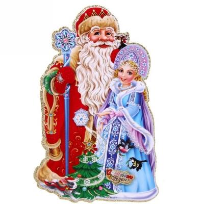 """Плакат """"Дед Мороз со Снегурочкой и снегирь"""" 34*21 см"""