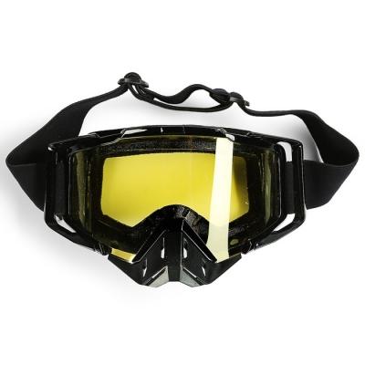 Очки- маска, со съемной защитой носа, стекло желтое, черные