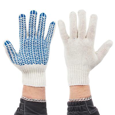 Перчатки вязаные ЛЮКС х/б с ПВХ напылением