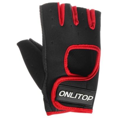 Перчатки спортивные, размер XL, цвет чёрный/розовый