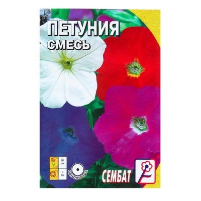 Семена цветов Петуния смесь, О, 0,05 г